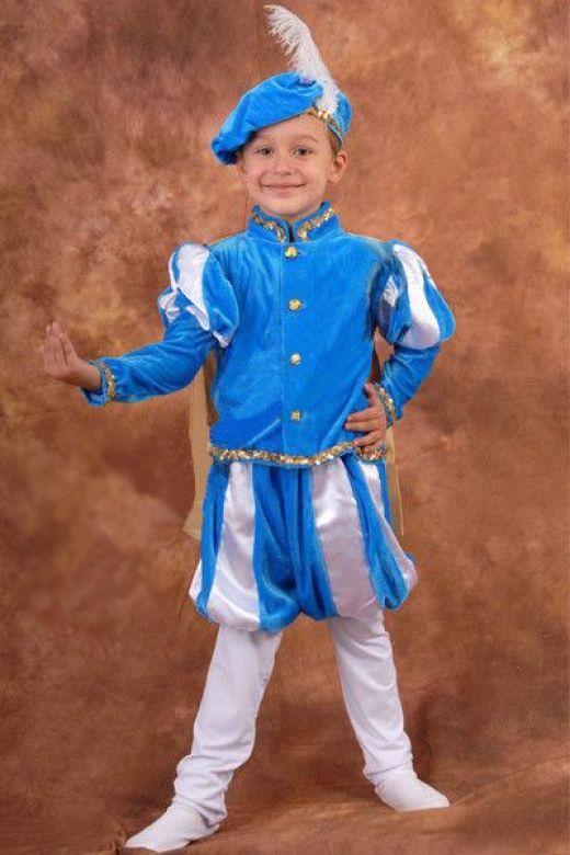 костюм Принца в голубом - Товары из Италии - купить итальянскую обувь в интернет-магазине